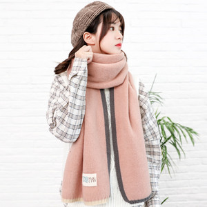Scarf female winter Korean version of the wild long section to keep warm students Japanese knitted wool scarf
