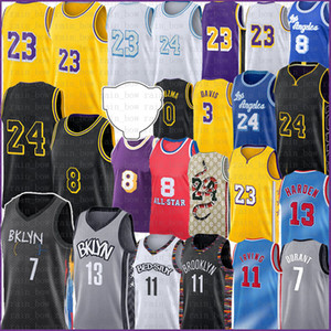 7 Kevin Kyrie 11 Durant Irving Los 23 Angeles 13 Harden Basketball Jersey 8 Anthony 3 Davis Kyle 0 Kuzma Alex 4 72 Caruso Biggie 32 2021 Top