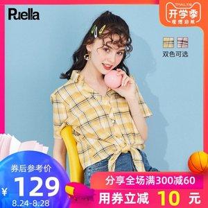Französisch kariertes Hemd Frau 2019 Xia Kuansong Short Sleeve High Waist Chalaza Short Fund Freizeit Hemd LuQY #