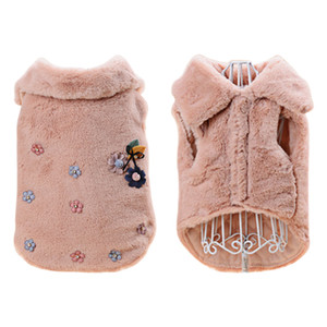 Winter Pet Dog Clothes Cute Dog Hoodie For Dogs Coat Jacket Cotton French Bulldog Clothing For Dogs Pets Clothing Pug