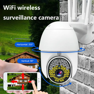 1080P HD Dome IP Camera PTZ Camera WiFi Security Waterproof IR Night 79 Lights Outdoor Surveillance Camera