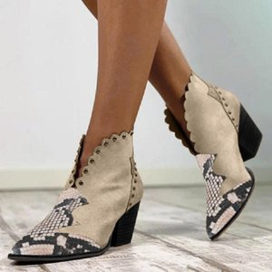Hot Sale- Women Retro Ankle Boots Slip on Pointed Toe Ladies Snake Print Rivet Mixed Color Shoes Female Soft PU Leather Casual Footwear