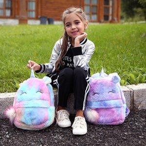 Плюшевые школьные сумки для девочек милый мультфильм Unicorn детский школьный рюкзак для детского сада малыша рюкзаки mochila escolar c0202