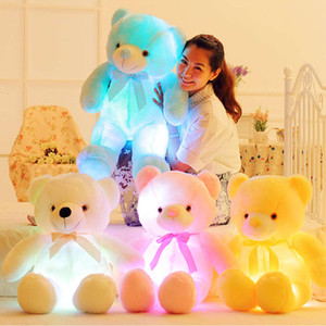 Colorful teddy bear doll with music plush toy Valentine's Day gift for girlfriend