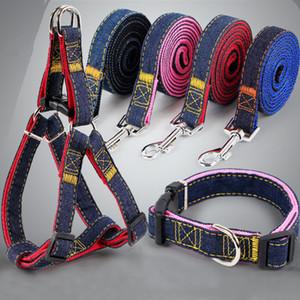 Джинсовая собака поводок с воротником для ходьбы высокого качества большие маленькие собаки веревки простой цветовой жгут металлическая кнопка 2.5 * 120см XL