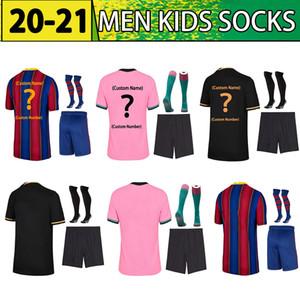 Fussball Jersey 21 22 Barca Camiseta de Futbol Ansu Fati Griezmann F.de Jong Maillots de Football Hemd Männer + Kinder Kit Socken Größe16-XXL
