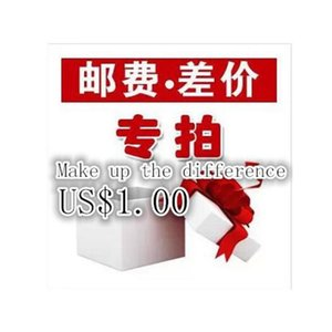 parts fee Custom postage patch to make up the difference to increase the price shipping