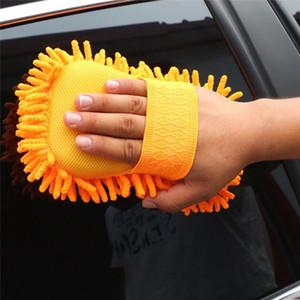 2020 Llegue el cepillo de lavado de esponja de automóviles caliente Auto Microfibra Chenilla Limpiador Limpie Accesorios Limpie Envío gratis nuevo Llegue