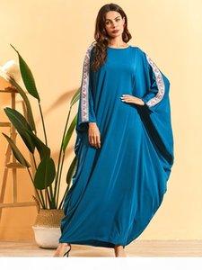 new arab elegant loose abaya kaftan islamic fashion muslim dress clothing design women red Maxi Dresses dubai abaya Loose Robe FREE SIZE