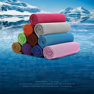 Gym Sports Quick Dry Bathroom 1 Piece Swimming Sport Running FAST DRY Towel ICE COOLING Cold Towel