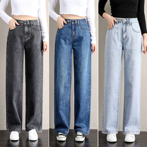 Wide leg jeans women's autumn 2020 new high waist drop Korean loose straight pants