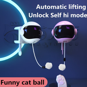 New high-tech funny cat ball cat educational toy self-healing toy automatic lifting toy bite resistant hair ball funny cat stick pet supplie