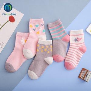 5 쌍 / 로트 만화 유니 오르 스타 코튼 니트 따뜻한 어린 이용 양말 여성용 새해 양말 Kids Women 's Short Socks MiaoyOutong 201112