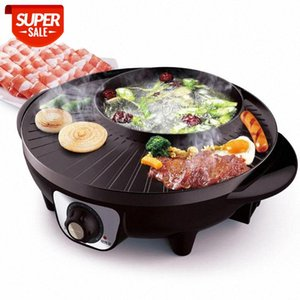 220V Electric Barbecue Grill Hot Pot Multifunctional Cooker 2 In 1 Non-stick Electric Hot Pot BBQ Griddle For Family party #RK2y