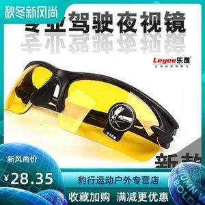 Equitação Sunglasses motorista blusão dirigindo dia e motocicleta elétrica óculos à prova de vento de visão noturna