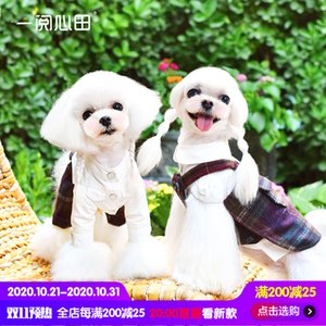 Pet Giyim ile Sonbahar ve kış Oku xintian Kırmızı Teddy Köpek Giyim Yeni Stil Standı Yaka Yün Sling Yelek OE51