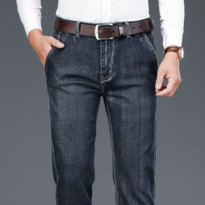 Shan Bao Classic Pocket Men's Elegant Gentleman Slim Straight Cotton Stretch 2021 Spring Large Size Fashion Jeans Gray