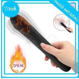 ذكي التدفئة 10 سرعات الاهتزاز USB تحميل G- بقعة AV Stok Clitoris محفز لعبة المنتج