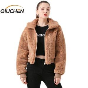 Qiuchen PJ19029 Nuovo arrivo donne giacca in lana cappotto invernale elegante e leggero modelli di vendita calda 201110