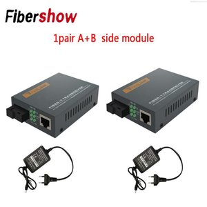 10/100 / 1000Mbps Gigabit Fiber Optik Media Converter HTB-GS-03 Single Mode Single Fiber SC Liman Harici Güç Kaynağı
