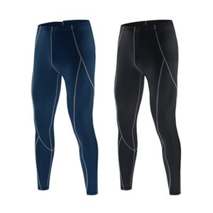 Cycling Long Pants mens tight-fitting high stretch sports trousers with Bib 2 Colors Bicycle Bib Pants Mountian Bike