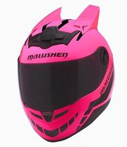 Malushun Casco de motocicletas Mujeres Flip Up Motocross Helmet Moto Capacetes de Motociclista Novelty Casque Moto ABS Material1