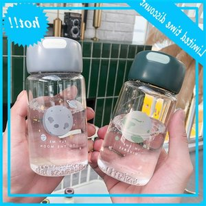 Boutique men's and women's simple planet glass transparent water portable outdoor sports casual cup