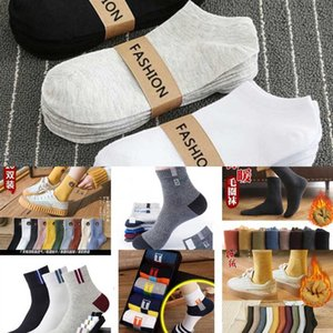XBwH Cotton balenciaca shoe like look that sock Loafer Boat Non-Slip Invisible Low Fit No Show Socks ( One Size, Cut Men )