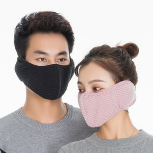 2020 New Designer Cotton Flannel Mask Winter Warm Biker Cyling Motor Driver Ski Mask Earmuffs Reusable Washable Ear Cover Mask FY9225