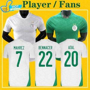 Фанаты игрока версия Algerie Soccer Jersey 2020 2021 Home Away Oled Mahrez Bounedjah Feghouli Bennacer ATAL 20 21 футбольная футболка Algeria