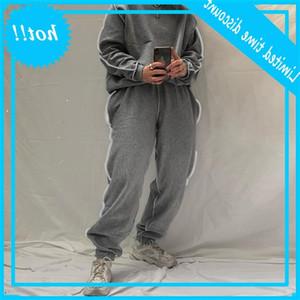 Autumn 2020 new long sleeve top 23422p sweater line splicing Pants set