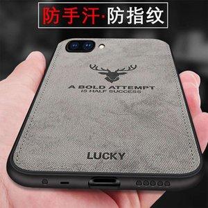 OPPO R11PLUS Mobile Phone Shell Pattern Pattern ELK R11 защитная крышка анти падающая R11T мобильный телефон Cover Net Red Tide Brand R11plus Shell