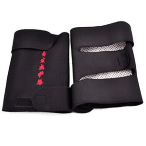1 Pair Tourmaline Health Care Magnetic Self-heating Knee Pads Fitness Sports Knee Support ASD88