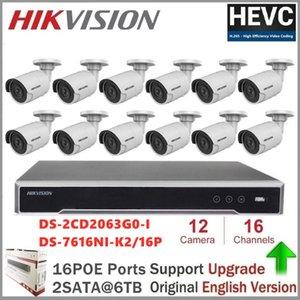هيكفيجن POE مراقبة فيديو كيت NVR CCTV كاميرا النظام 12PCS DS-2CD2063G0-I 6MP IR الثابتة شبكة كاميرا IP الأمن
