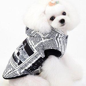 2021 Pet Clothes Dog Shirt Color Stitching Coat Sweatshirt Puppy Pets Cat Warm Coat Dog Clothes Winter Pet Products Dogs Pets Clothin