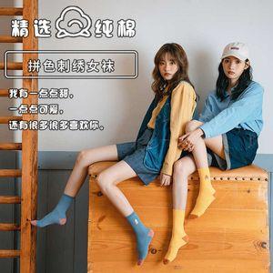 JK Stil Nakış Renk Eşleştirme Nefes Kadın Orta Tüp Rahat Moda Penye Pamuk Karikatür Çorap