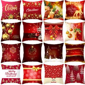 2020 Red Series Style наволочка Peach Кожа Офис Крытая Главная кровать Подушка Обложка диван Обложка Рождество наволочка 45 * 45см T3I51290