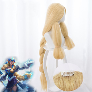 LOL Soraka Snow Festival Skin Twist Braid Cospaly Wig Big Long Double Braid Fluffy Wig