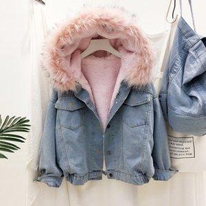 velvet thick denim jacket female winter big faux fur collar Korea denim coat female student short coat DQ122 201013