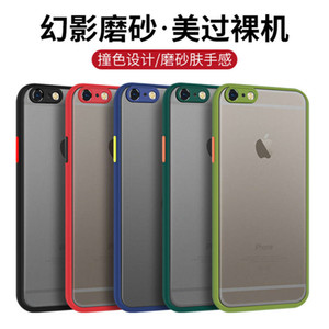 6splus telefone móvel iPhone6 Silicone embrulhado 6sp ultra-fino 6s anti caindo IP6 enferrujado shell macio seis personalidade marés criativo4fre