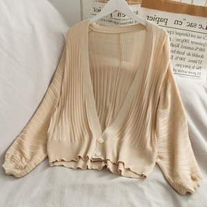 Oversized Loose Women Casual Cardigans Sweater Summer Autumn Long Lantern Sleeve Knitted JCoat Outwear Hitz Air Jacket