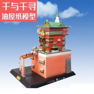 Hayao Miyazaki and qianxon Yuwu Tangwu covers explain China's third edition of handmade paper