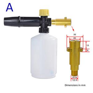 Car foam wash Snow lance foam nozzle cannon foam generator for Daewoo Hammer High Pressure Washer