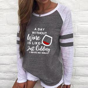 Sweatshirt Womens Coton Hoodie Tops Femmes Vêtements Femmes Vêtements Streetwear Dames T-shirt Spring Automne Vêtements