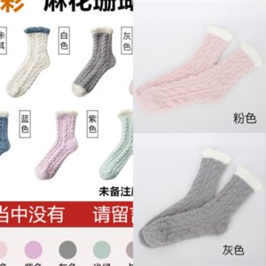 Qhf Girls Student School Socks Thigh for Casual Japanese Fashion Autumn and Winter Stockings me Knee High Over Knee High Socks Girls