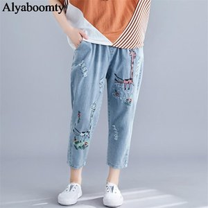 2020 Korean Style Spring Summer Women Denim Capris Elastic Waist Ripped Holes Blue Jeans Elegant Animal Embroidery Harem Pants