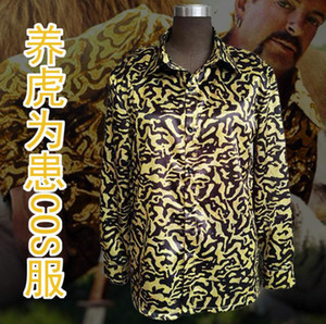 Tiger King Joe Exotic Cosplay Costume Halloween Shirt