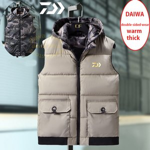 2020 sleeveless top fishing clothing autumn winter winter hot thick double sided fishing shirt outdoor pocket