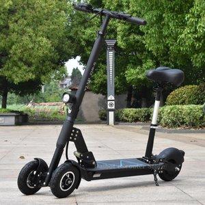 Três rodas eléctrica Triciclo 8 Inch 3 rodas Bicicletas elétricas assento Max Faixa 50KM 48V 500W dobrável pontapé Scooter elétrico