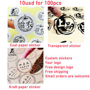 100pcs 30mm vinyl stickers self adhesive labels stationery handmade custom printing wedding gift cosmetics seal label sticker Q1114